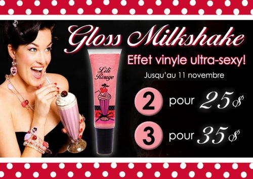 Gloss vinyle effet mouillé